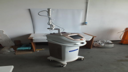 GLOBALIPL DEVELOPMENT US 800 PERFECTUS II fractional laser