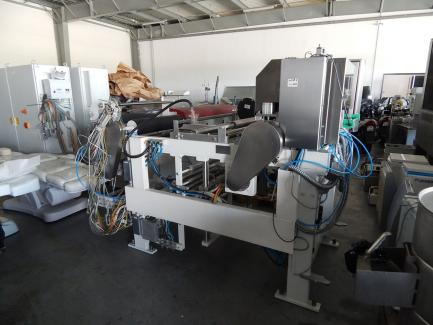Maszyna Pakujaca VAMA VC60