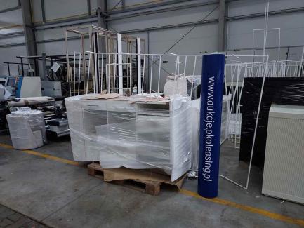 Пакетний аукціон - набір торгових меблів